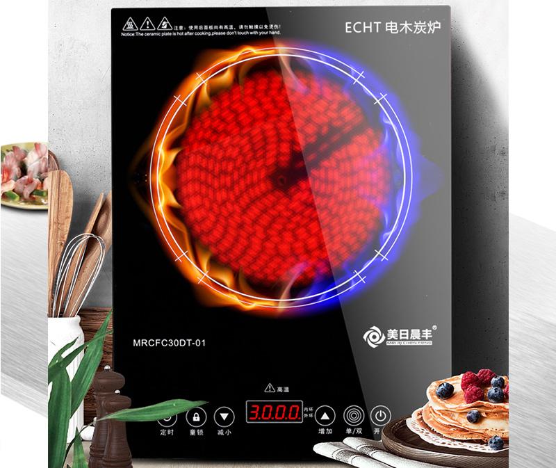 ECHT 电木炭炉1.0